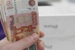 Павел Самиев: Замедление объемов выдачи микрозаймов связано с высокой активностью банков