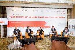 На конференции «Страхование жизни: трансформация рынка» лидеры рынка получили награды