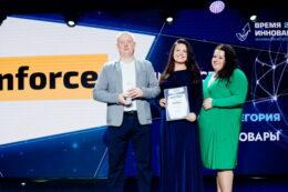Объявлены лауреаты Премии «Время инноваций-2020»