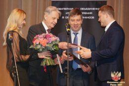 Продолжается регистрация участников XVI  премии «Финансовая элита России 2020»