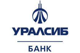 Агентство «НКР» повысило прогноз Банку Уралсиб до «Позитивного», подтвердив рейтинг на уровне ВВВ+