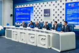 В XXII Всероссийской банковской конференции приняли участие более 250 человек
