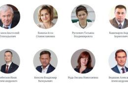 На XV Международной конференции «Платёжная индустрия: практика и трансформация после пандемии» выступят представители Банка России, Минфина, ФАС, НСПК