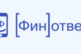 Чат-бот «Финответ» зарегистрирован в качестве уникального ПО