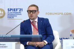 Основатель и президент «Европейской Юридической Службы» (ЕЮС) Сергей Бекренев принял участие в дискуссии в формате финансового батла Российского форума малого и среднего предпринимательства