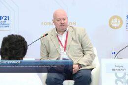 Исполнительный директор Московского гарантийного фонда Антон Купринов принял участие в дискуссии в формате финансового батла Российского форума малого и среднего предпринимательства