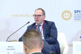 Генеральный директор Группы Газпромбанк Лизинг Максим Калинкин принял участие в дискуссии в формате финансового батла Российского форума малого и среднего предпринимательства