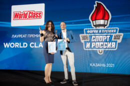 В Казани наградили лауреатов Премии «Спорт и Россия-2021»